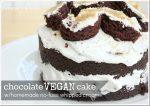 celebration: 1st Birthday Cake – Chocolate Vegan Cake with Homemade No-Fuss Whipped Cream