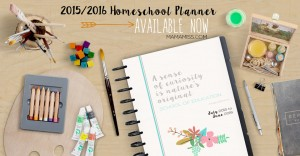 Homeschool Planner 2015-2016